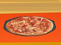 Восхитительная пицца
