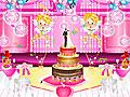 Свадебный прием