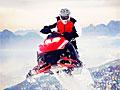 Снегоходные соревнования