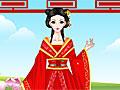 Китайская принцесса 2
