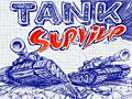 Выжить в танке