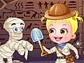 Археолог малышка Хейзел