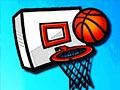 Баскетбол вызов